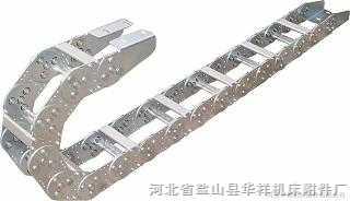 机床拖链/金属拖链/不锈钢拖链/钢铝拖链