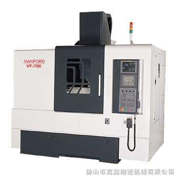 迈鑫MANFORD VF-700龙门式加工中心