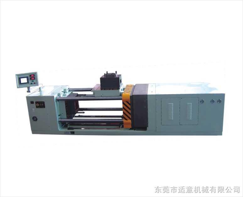卧式合模机WS-70/120/180T