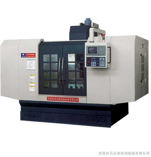 VMC600M数控铣床