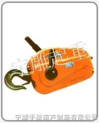 钢丝绳手扳葫芦-宇雕品质 款款精质