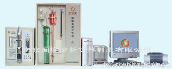 碳硫仪 碳硫分析仪 碳硫分析仪器