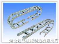 TLG型钢制拖链系列