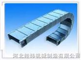 TL-3型工程塑料拖链