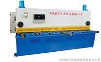 闸式液压剪板机
