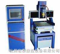 金属雕刻机HT0304M