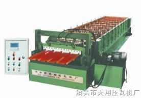 TX25-205-820型钢结构屋板压瓦机