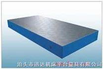 大型铸铁平台/平板/球墨铸铁平台/铸铁工作台