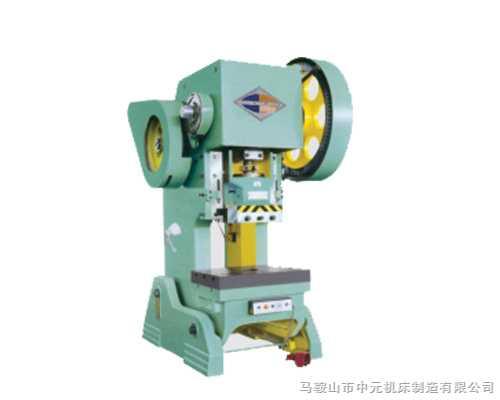 JB23开式可倾式压力机