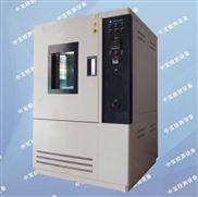 ZB-DX-8806-线材低温测试试验箱