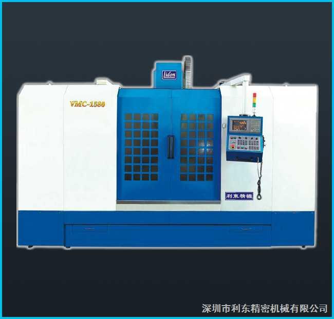 VMC1270立式综合加工中心机