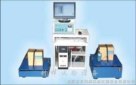 定频振动试验台/调频振动试验机
