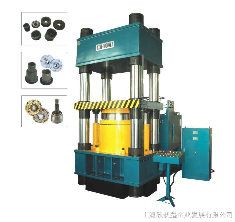 XA1 冷挤压成型液压机