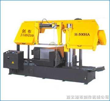 H-7065HA全自动龙门锯床