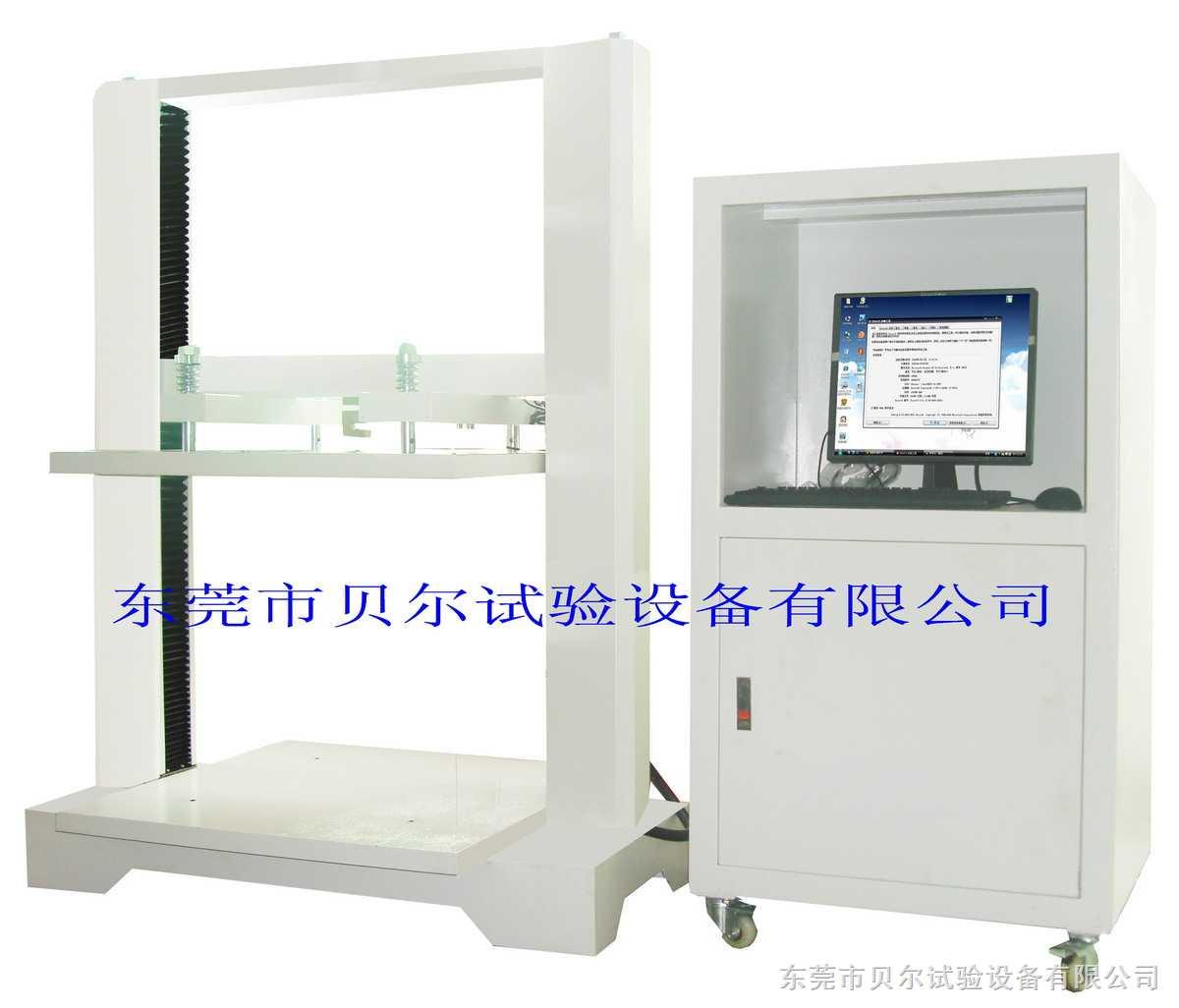 纸箱抗压试验机/压缩试验仪/纸箱耐压试验机