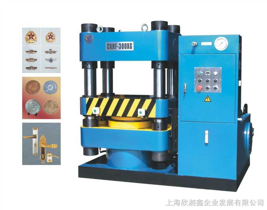 XG下缸四柱式液压机