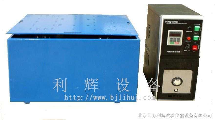 四度空间一体振动试验台/振动检测机