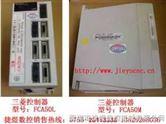 三菱NC控制器(FCA50L、FCA50M)