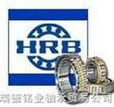 HRB哈尔滨深沟球轴承