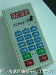带有手控盒的线切割专用变频器