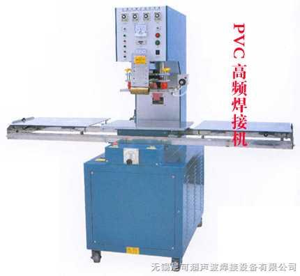 PVC软膜焊接机