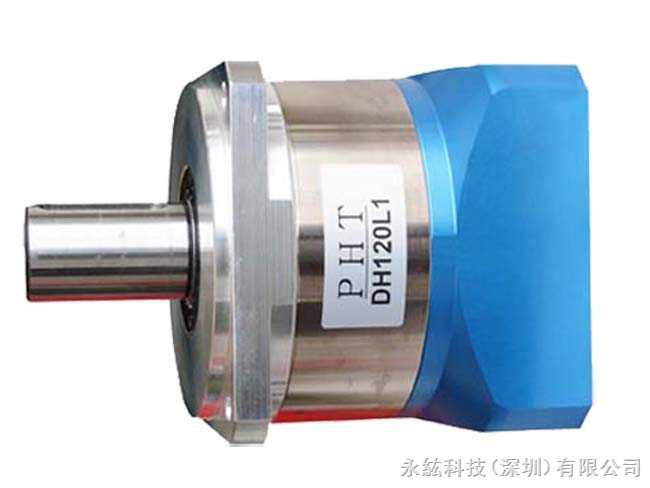 PHT行星减速机 DH120