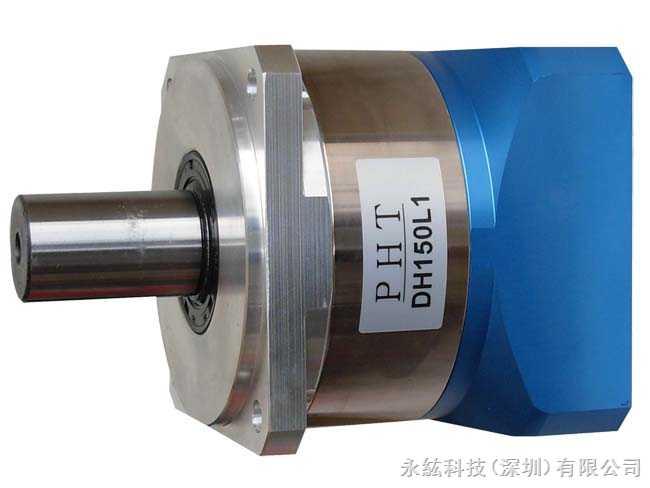 PHT行星减速机 DH150