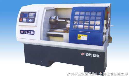 供应CK6136卧式数控车床 工业数控车床