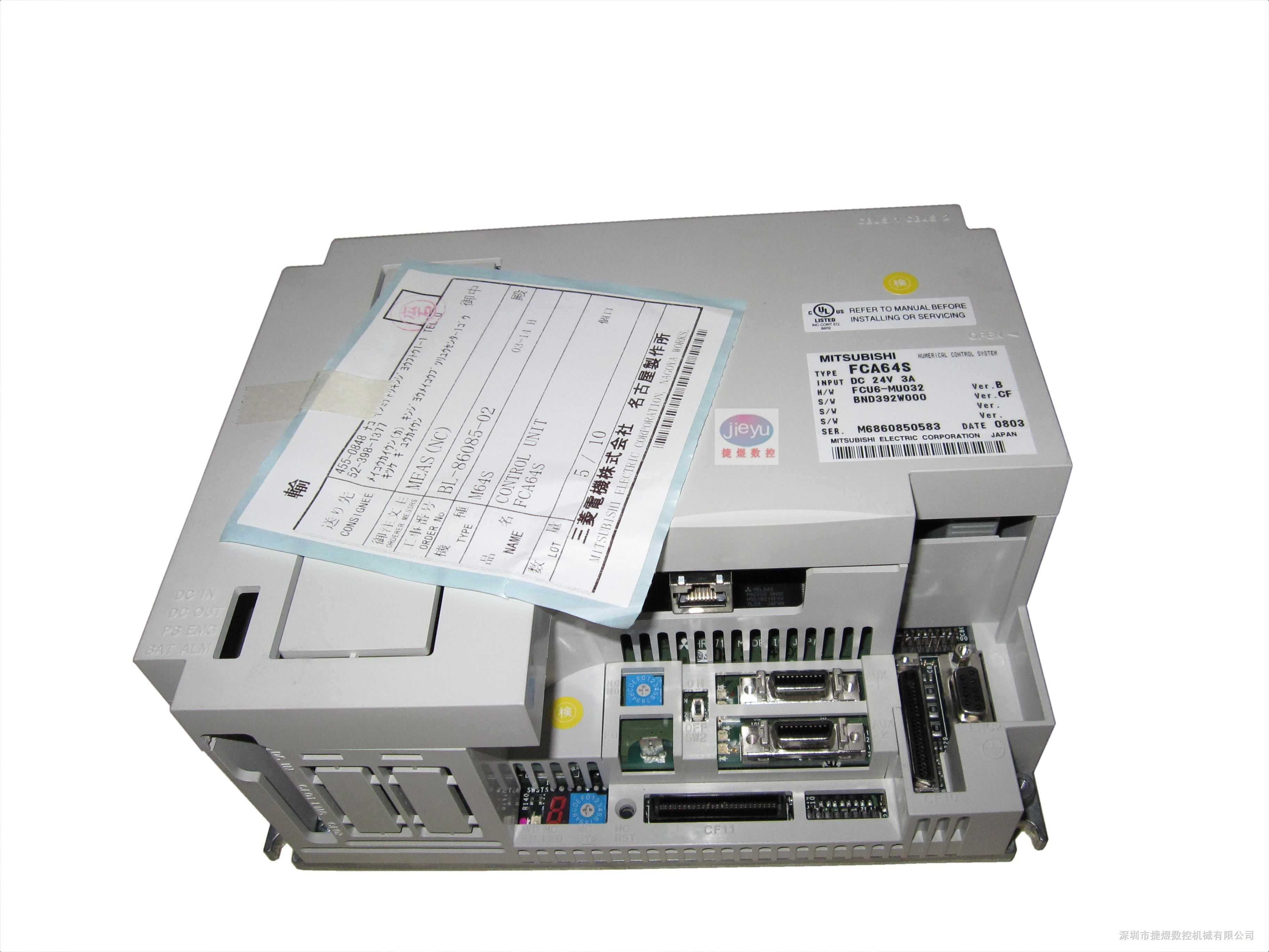 三菱NC控制器(FCA64S)