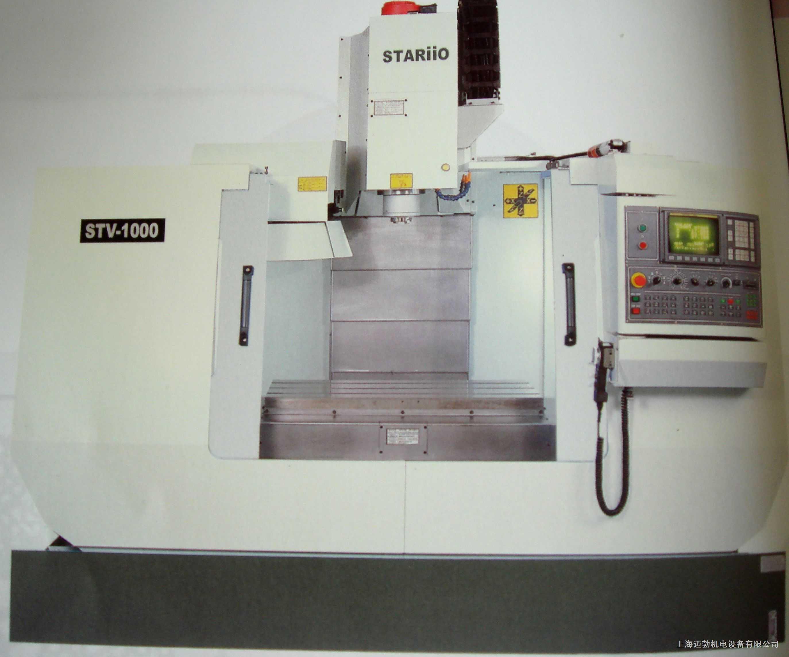 STV-1000