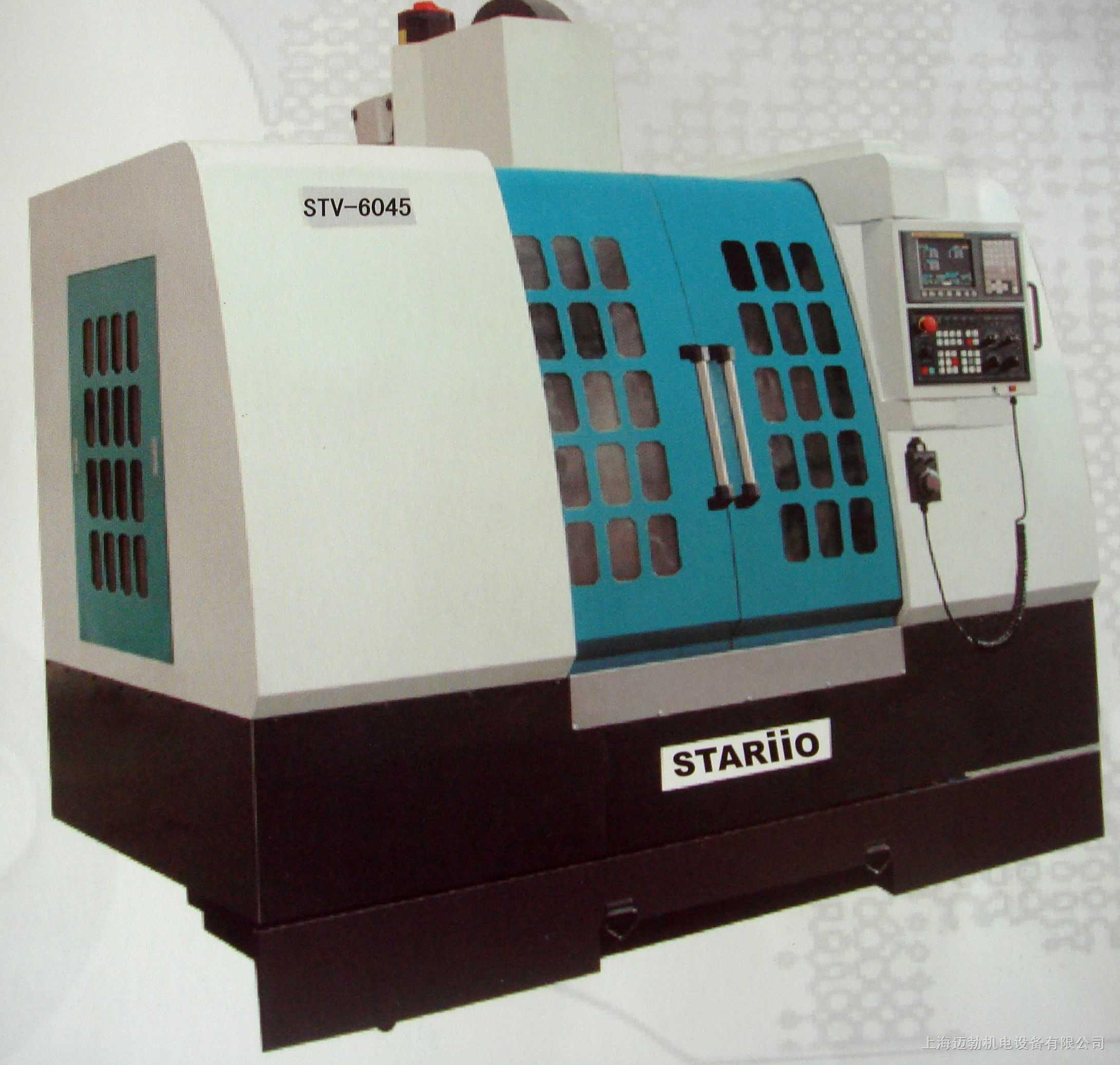 STV-6045