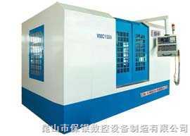 立式加工中心vmc1580