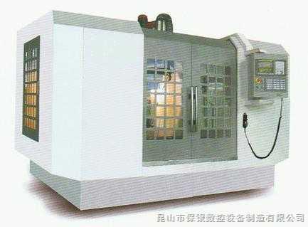 立式加工中心vmc1690