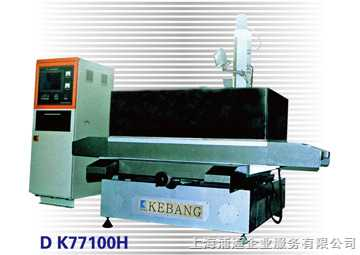 DK77100H型电火花数控线切割机床