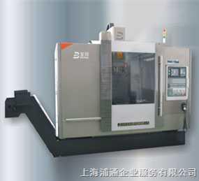 数控加工中心BMVMC-1060