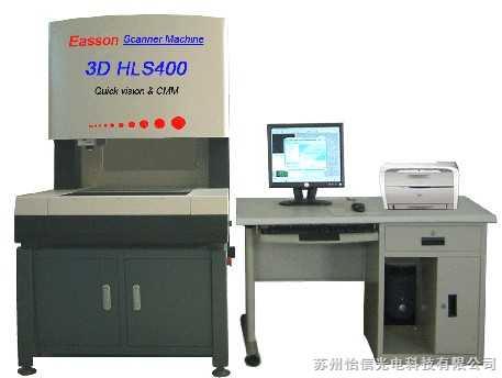 3D高精度激光扫描(抄数)机