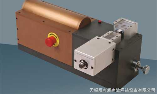 超声波镍氢电池极片金属焊接机