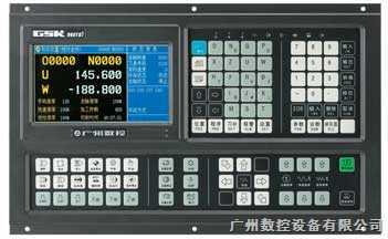 广州车床数控系统