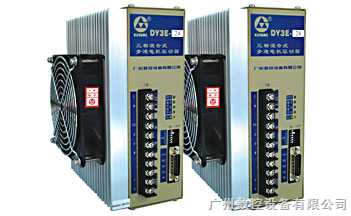 DY3E系列三相混合式步进电机驱动单元