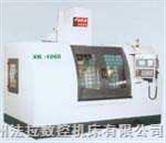 数控铣床 XK-1060