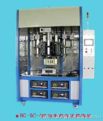 塑料水箱热板焊接机