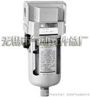 空气过滤器    无锡市气动元件总厂