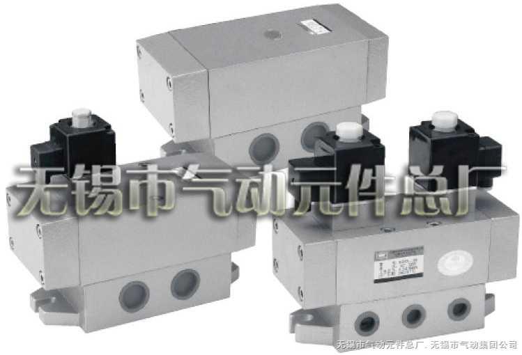 K25D2-15 二位五通滑阀 无锡市气动元件总厂