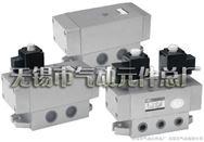 K25D2系列二位五通双电控电磁滑阀  无锡市气动元件总厂