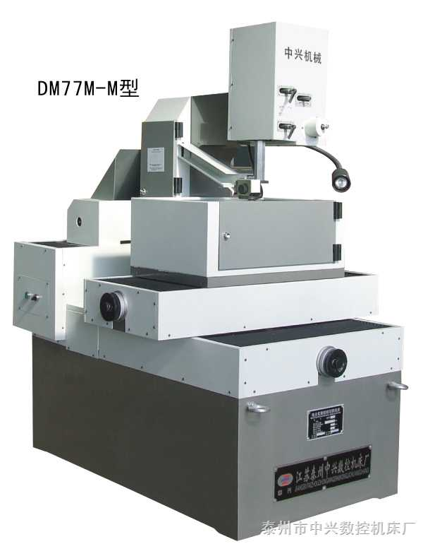 供应DK7732±15°中走丝线切割、数控线切割机床