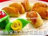 飘香榴莲酥