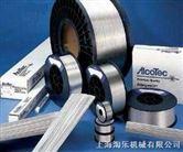 铝焊丝铝镁焊丝