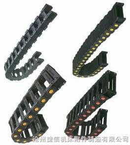 尼龙拖链,KEM/KDM系列工程塑料拖链,媲美进口拖链