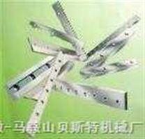 大型剪板机刀片