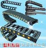 塑料拖链规格参数--桥式塑料拖链